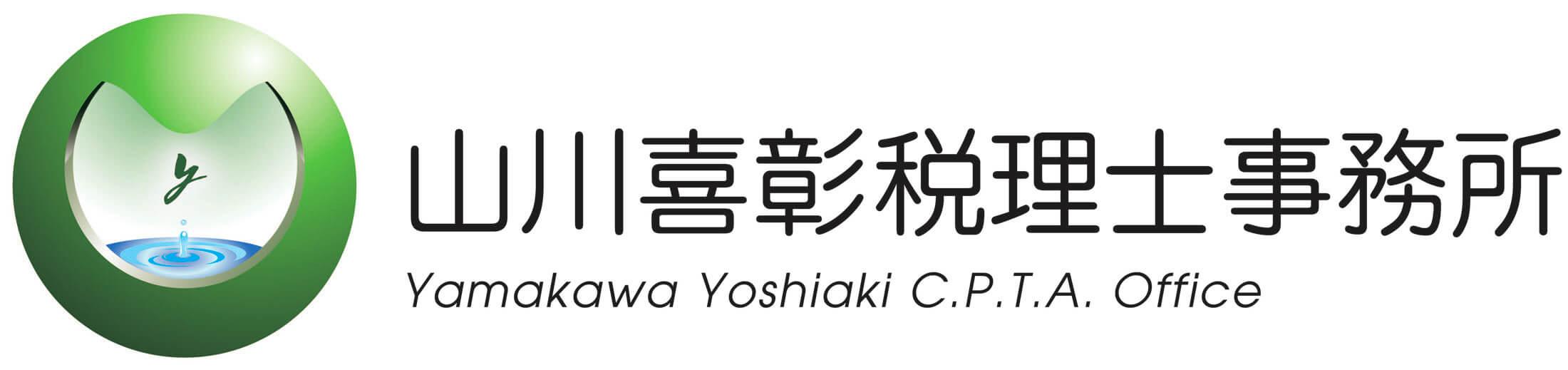 山川事務所ロゴ横型3