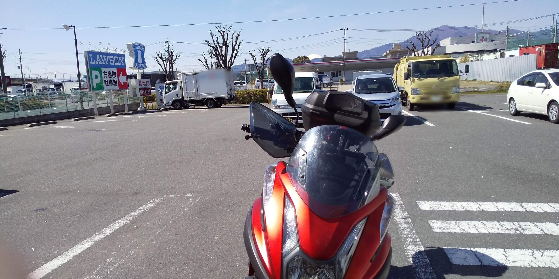 トリシティと富士山